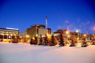 The Balakovo Nuclear Power Plant. (Photo: Wikipedia)