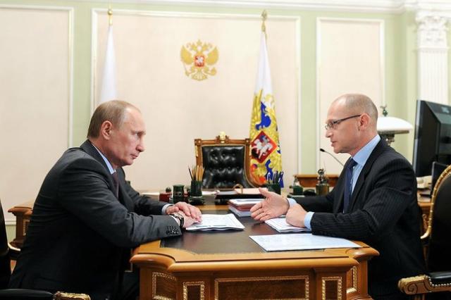 Kiriyenk0-Putin
