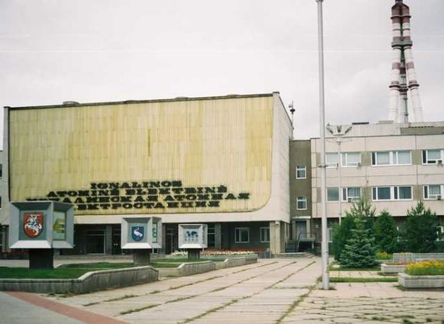 Visaginskaya ges project -1