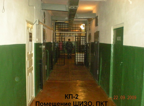 cell block KP-2
