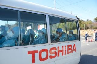 fuku workers on bus