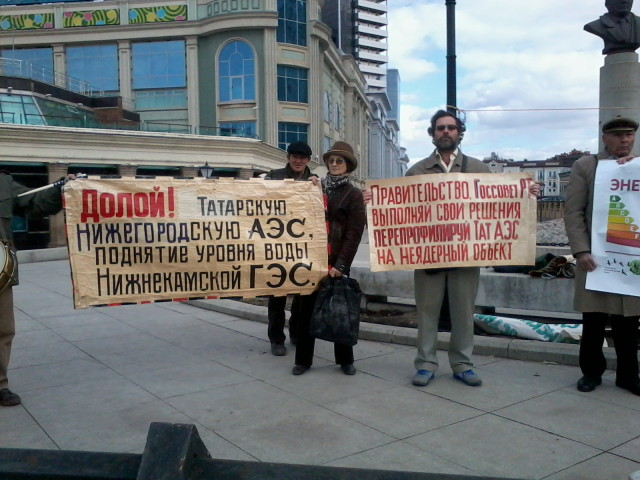 kazan protest 2014 01