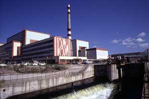 The Kola Nuclear Power Plant. (Photo: Kola NPP)