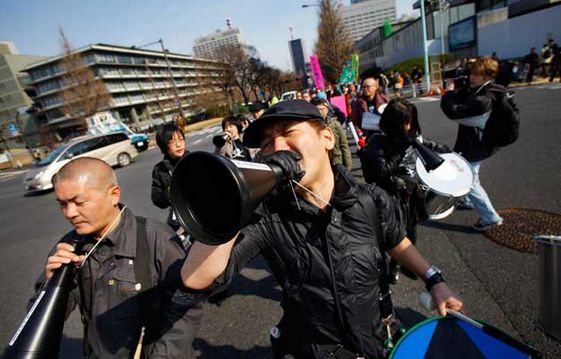 protests in central tokyo