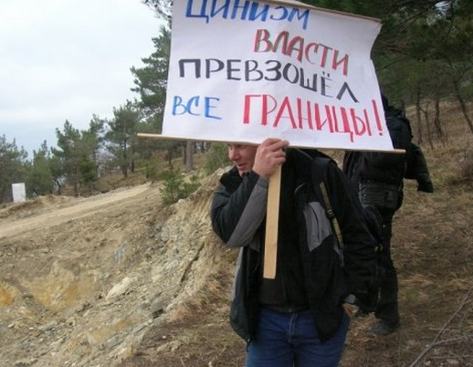 tkachev rally