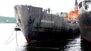 The Volodarsky floating nuclear waste ship. (Photo: Anna Kireeva/Bellona)